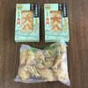 大八栗原蒲鉾店 - 料理写真:角焼とすりみだんご