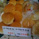 パン工房 青い麦  -