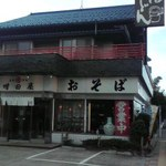 増田屋  - 入口付近