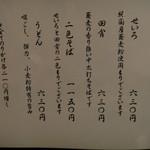 15110352 - 千利庵(西麻布)