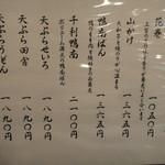 15110356 - 千利庵(西麻布)