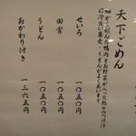 15110358 - 千利庵(西麻布)