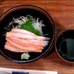 日置桜 - カニ身