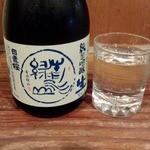 日置桜 - 日置桜 純米吟醸 生