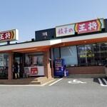 Gyouzanooushou - 外観