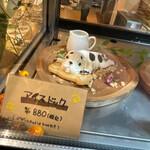 Kafe omuretto -