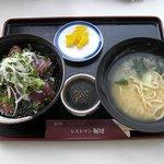 レストラン堀切 - かつお丼(魚のすり身汁付き):980円