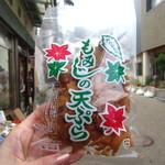 久國紅仙堂 - v(๑◕◡◕๑)-☆紅葉散歩前に駅降りてからすぐ、もみじの天ぷらを是非GETへ!