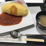 タカラヅカキッチン - 料理写真:
