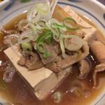 やえす初藤 - 肉豆腐アップ
