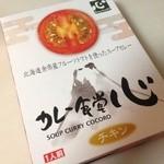 カレー食堂 心 - 2012.10 娘の北海道お土産シリーズです