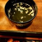 151134083 - ランチに付くスープ