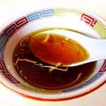 宝華 - 付属のスープです。