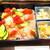 重々承知しております - 料理写真:バラチラシ 780円(税込)のアップ【2021年5月】