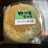 さかた菓子舗 - 料理写真: