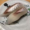 廻る寿司 めっけもん - 料理写真:ヤガラ。330円。