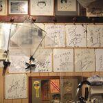三河屋 - 店内に貼られたサイン