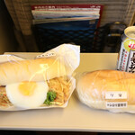 iwate tetoteto - 天玉サンドと北海道かぼちゃ&あんにレモンサワー♡♡