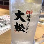 焼肉ホルモン 大松 -