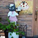 カフェ ピノ - 入り口横