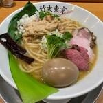 竹末東京Premium - 味玉鶏ホタテそば