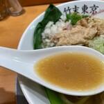 竹末東京Premium - スープ