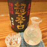 枯淡 - 春鹿 超辛口 冷酒 一合 1000円 (2021.5)