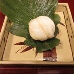 枯淡 - キスの蒸し寿司