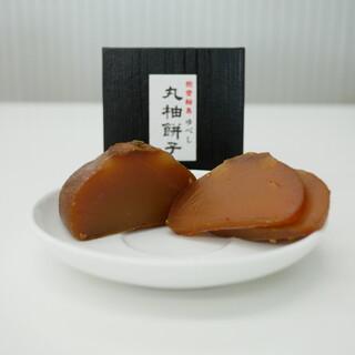 柚餅子総本家 中浦屋 - 料理写真: