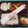 らでぃっしゅ - 料理写真:からあげ弁当