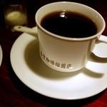 福住珈琲焙煎店 - ドリンク写真:コーヒー旨い