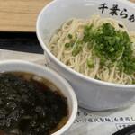 千葉らぁ麺 - 料理写真: