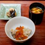 赤坂おぎ乃 - 炭火焼きの舞茸といくらの混ぜご飯