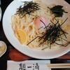 麺一滴 - 料理写真: