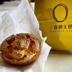 卵太郎 - 料理写真: