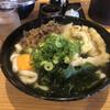 土俵うどん - 料理写真:小結うどん¥770