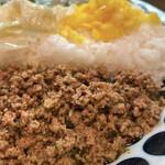 辛口飯屋 森元 - 相方さんのハイデラバードのマトンキーマ。こちらはしっかり肉肉しいキーマです(o^^o)