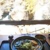 龍頭之茶屋 - 料理写真:ゆばそば