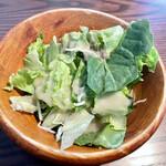 151198922 - 中に葉っぱを押し込めた後の葉っぱサラダ