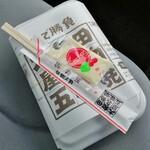 五味焼 - 箸&マヨネーズ付き♪