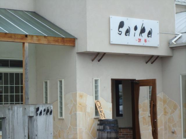 ラーメン&food's bar Saika