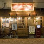 ごっつい - 昭和にタイムスリップ♪レトロな、どこか懐かしい空間!