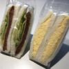 横浜サンド - 料理写真: