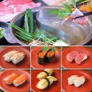 大人数でのお食事に!食べ放題コース1,628円(税込)~