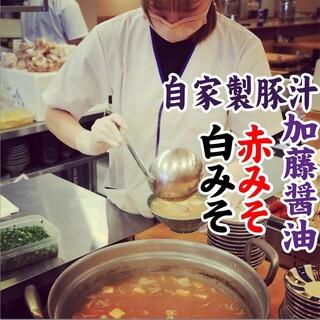 自家製豚汁280円(税込)