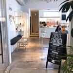 アルファ・ベータ・コーヒー・クラブ - 店内入口