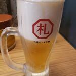 札幌ザンギ本舗 - ビール