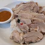 クルアタイ - 蒸し鶏ご飯セット