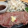 ステーキ つかさ - 料理写真:サーロインステーキ110g