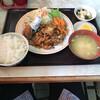 Oshiyokujidokorochiyo - 料理写真:日替りランチ 税込780円 (´∀`)